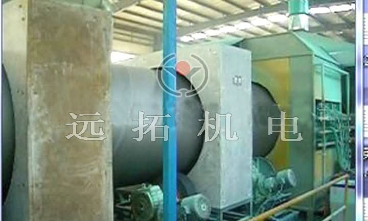Anti corrosion heating equipment for steel pipe