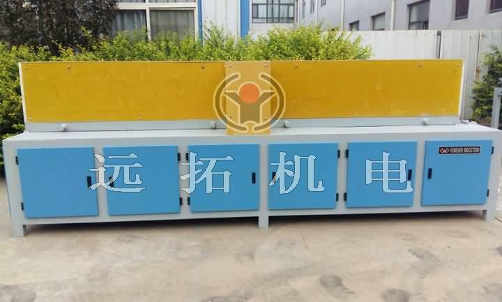钢材电加热设备