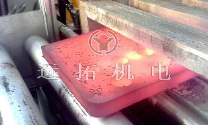 Quenching furnace steel plate